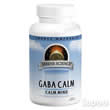 GABA(ギャバ)・カルム(オレンジ風味) 125mg 120錠