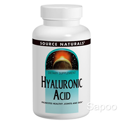 ヒアルロン酸・バイオセルコラーゲンⅡ 50mg 60錠